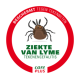 Anti insect vaporisateur 15 ml_